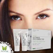 ultimate-eye-corrector